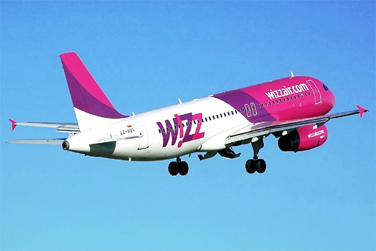 Wizz Air to launch Skopje-Hanover flight