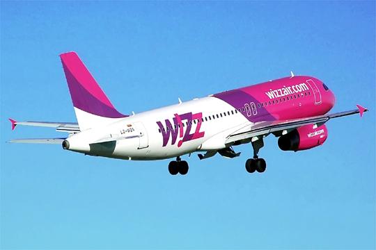 Wizz Air to launch Skopje-Hanover flight