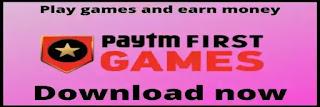 Paytm first games se paise kaise kamaye