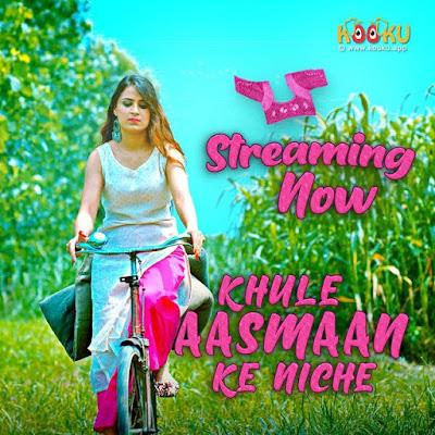 Khule Aasman Ke Niche kooku web series