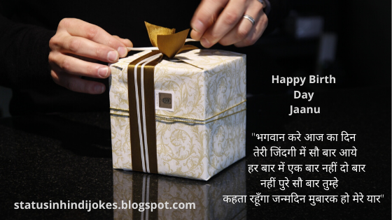 Happy birthDay Wishes in hindi with images