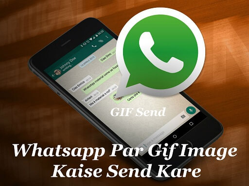 whatsapp-par-gif-animated-photo-send-kaise-kare