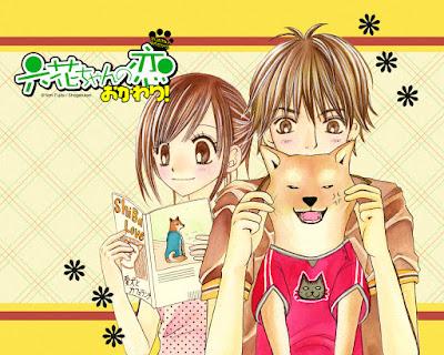 Rokka-chan no Koi Okawari! de Nimi Fujita