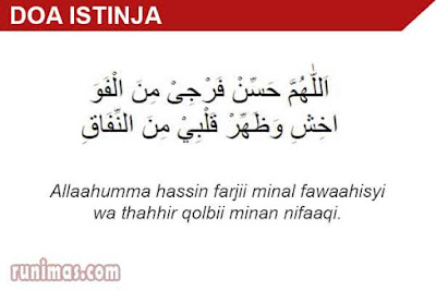 doa istinja