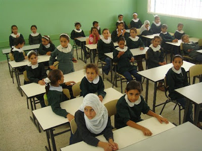 https://www.jadaliyya.com/Details/37749/Exporting-Palestinian-Education-to-Palestinians-Documenting-Yet-Another-Step-Forward