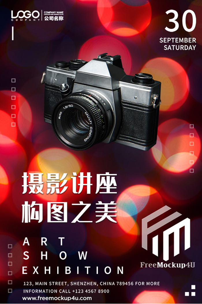 Halo Camera Red Fantasy Photography Exhibition Poster