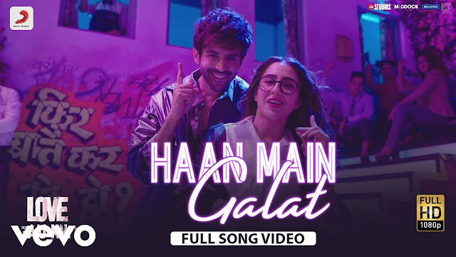 HAAN MAIN GALAT LYRICS - LOVE AAJ KAL 2