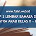 [Download] Contoh RPP 1 Lembar Bahasa dan Sastra Arab Kelas X (Sepuluh) K-13 Revisi - Terbaru 2020