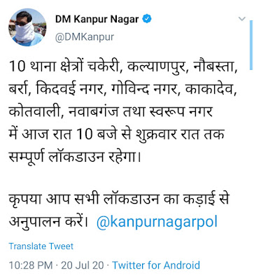 Kanpur DM tweet