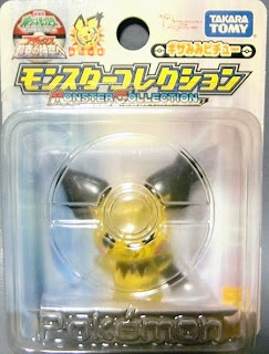 Pichu figure spiky eared clear version Takara Tomy Monster Collection 2009 movie promo