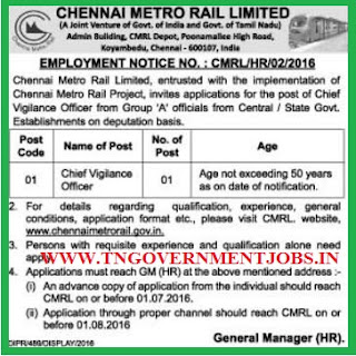 Applications are invited for Chief Vigilance Officer Post in Chennai Metro Rail Ltd (CMRL)
