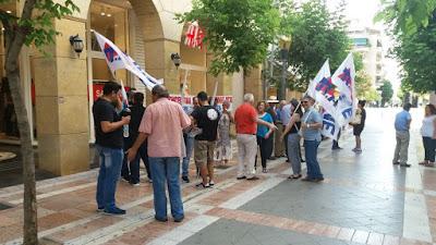 Αποτέλεσμα εικόνας για agriniolike διαμαρτυρία Δήμας