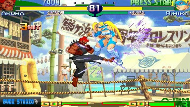 Street Fighter Alpha 3 MAX PPSSPP Android 2
