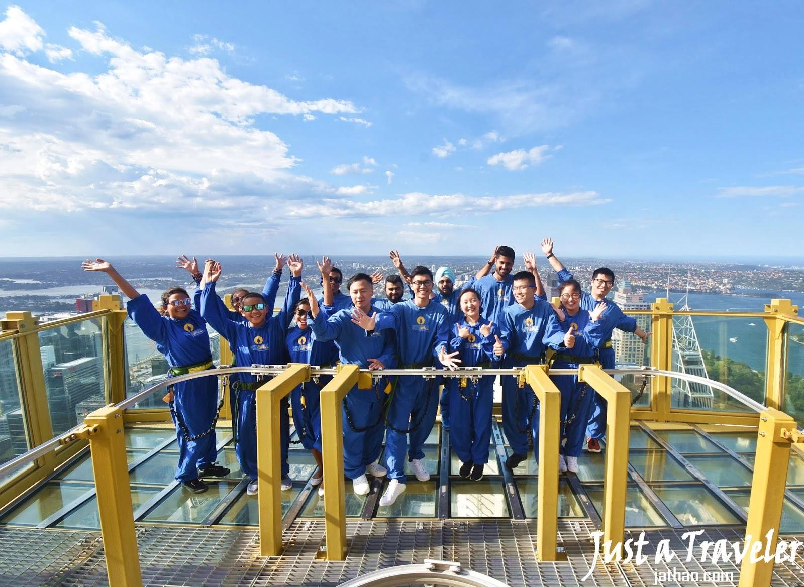 雪梨-悉尼-景點-推薦-雪梨塔-悉尼塔-空中漫步-SKYWALK-優惠券-自由行-套票-旅遊-澳洲-Sydney-Tower-Eye-Tourist-Attraction-Travel-Australia