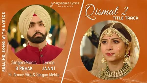 Qismat 2 Title Track Lyrics - B Praak, Jaani   Ft. Ammy Virk, Sargun Mehta