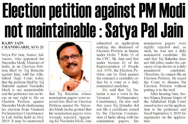 Election Petition against PM Narendra Modi not maintainable: Satya Pal Jain