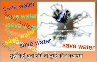 save water-importance of water।water pollution