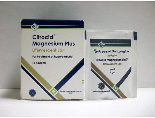 سعر فوار ستروسيد ماغنسيوم بلس Citrocid Magnesium لمنع الحصوات