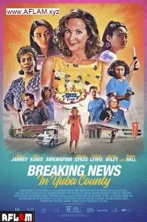 فيلم Breaking News in Yuba County 2021 مترجم اون لاين