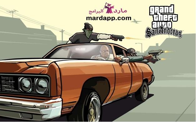 تحميل لعبة جاتا سان اندرس gta san andreas للكمبيوتر كاملة برابط مباشر ميديا فاير