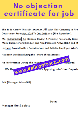 no objection certificate from employer