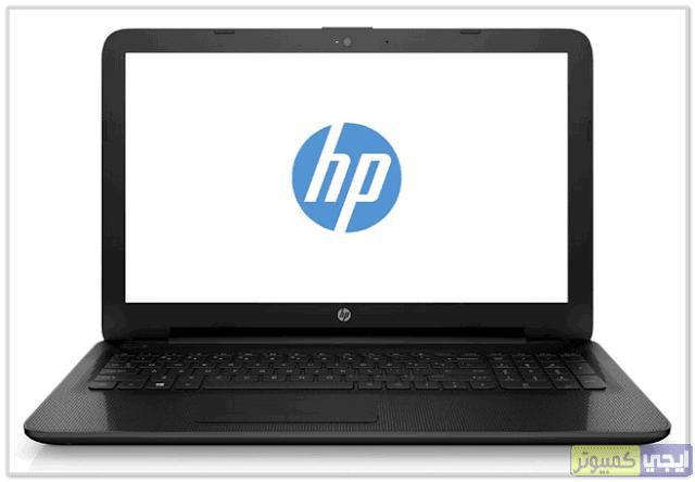 سعر و مواصفات لابتوب اتش بى HP Notebook 15-RB001NE