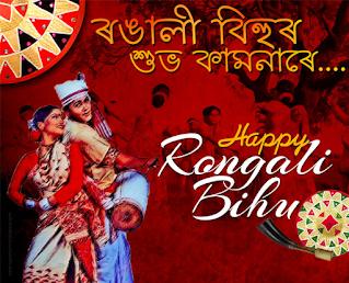 Bohag Bihu wishes images