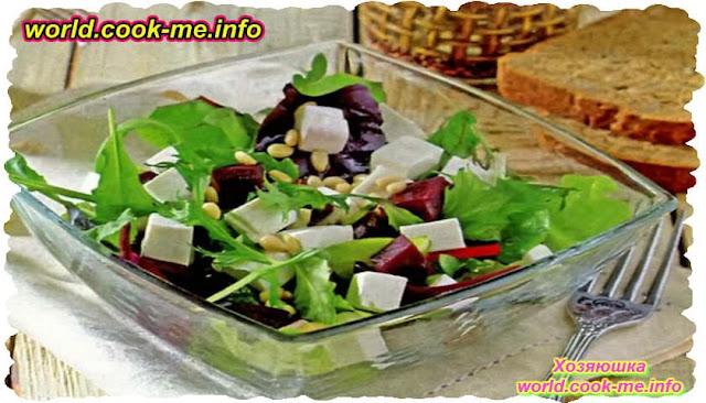 Салат с сыром и кедровыми орехами