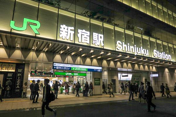Koshu-kaido Gate, Shinjuku Station, in Busta Shinjuku, Tokyo