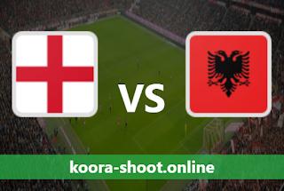بث مباشر مباراة البانيا وإنجلترا اليوم بتاريخ 28-03-2021