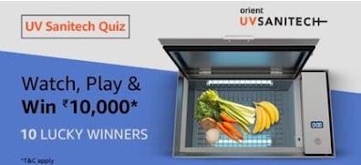 Amazon UV Sanitech Quiz