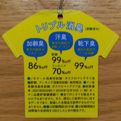 「スノーウォーター フォーシャツ 瀬戸内レモン 350mL」