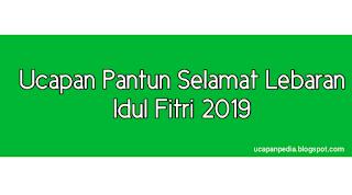 Ucapan Pantun Selamat Hari Raya Idul Fitri 2019