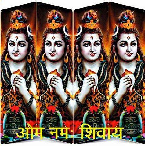 bholenath image amarnath
