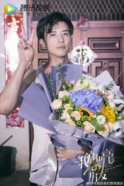 young and beautiful xu kaicheng