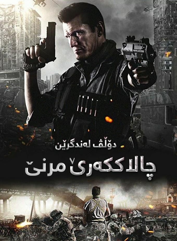 Dead Trigger Kurdi