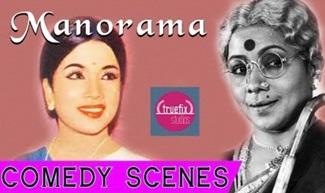 MANORAMA Tamil Comedy | Manorama Tamil Movies