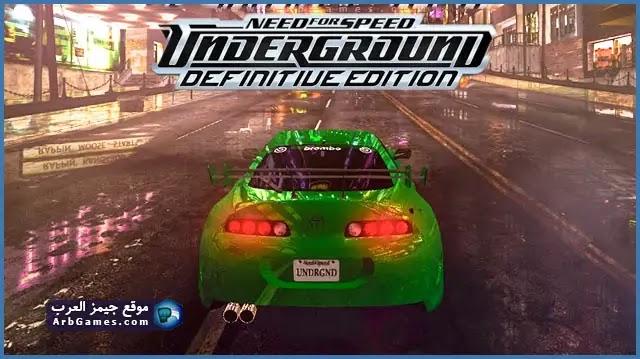 تحميل لعبة نيد فور سبيد أندرجراوند 1 للكمبيوتر من ميديا فاير