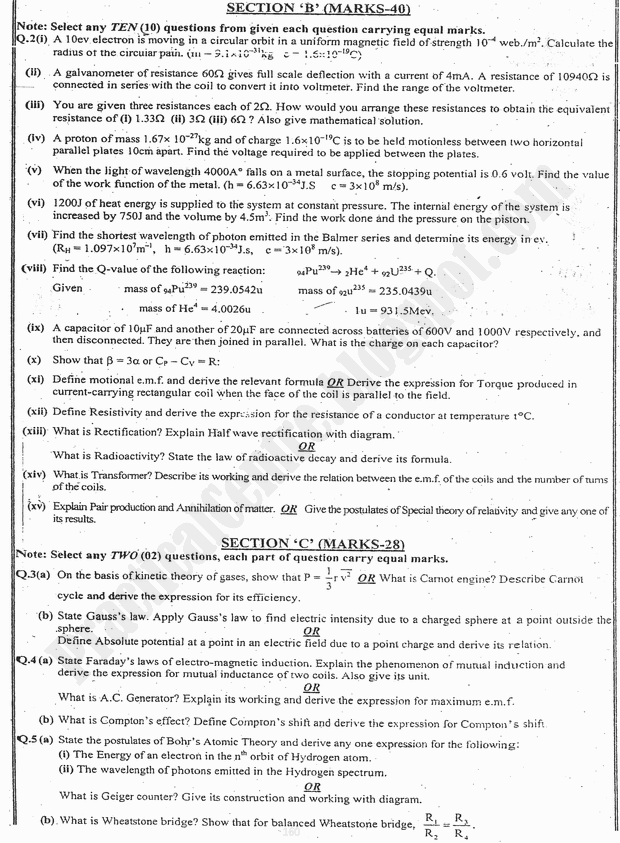 practical-centre-guess-papers-2016-class-12th-science-group