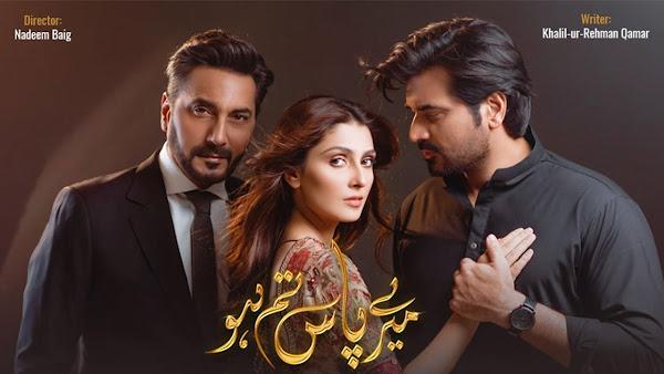 مسلسل الباكستاني سر السعادة مدبلح