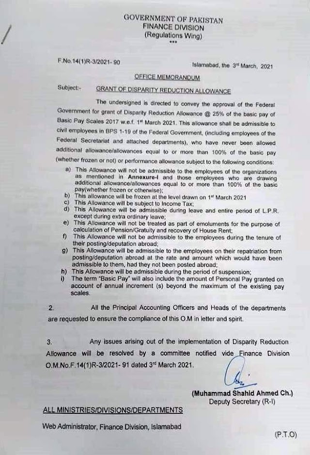 GRANT OF DISPARITY REDUCATION ALLOWANCE TO FEDERAL GOVERNMENT EMPLOYEES