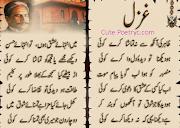 Allama Iqbal Ghazal