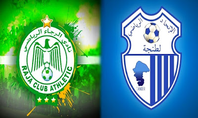 """الآن """" ◀️ مباراة الرجاء الرياضي وإتحاد طنجة ماتش اليوم مباشر 25-2-2021 """"ماتش"""" مباشر  ==>>الأن كورة HD الرجاء الرياضي ضد إتحاد طنجة  الدوري المغربي"""