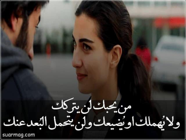 بوستات حزينه مكتوب عليها 13   Sad written posts 13