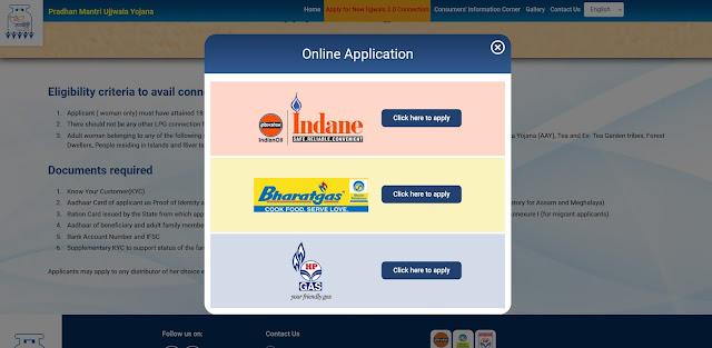 pmuy apply online, pradhan mantri ujjwala yojana 2.0, pradhan mantri ujjwala yojana online apply 2021,