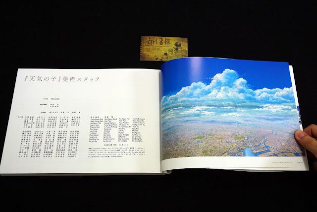 DSC02045 - 天氣之子 美術畫集 天気の子 美術画集 Weathering With You ART BOOK ( 新海誠 Shinkai Makoto )