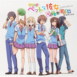 Sakurasou no Pet na Kanojo (2012) Full Episode