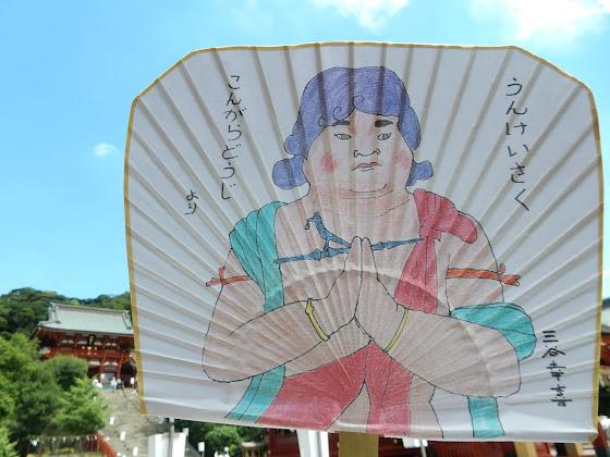 鶴岡八幡宮:ぼんぼりうちわ