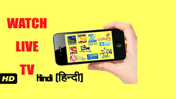 Watch Live TV on Mobile