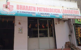Bharath Pathological Laboratory